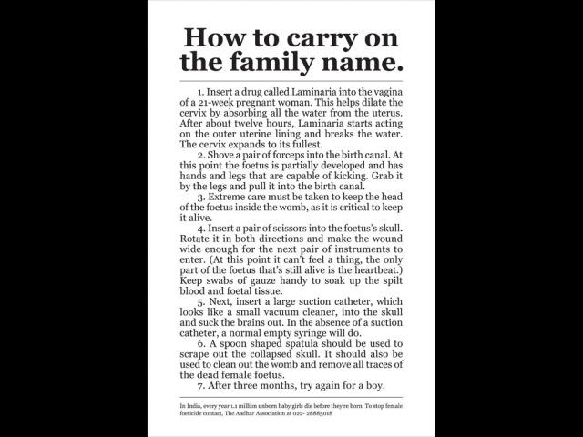 familyname